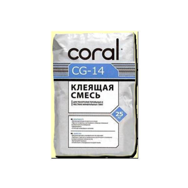 Смесь для приклейки плит из пенополистирола Coral CG-14